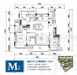 茂源·翡翠公馆==M户型-四房两厅两卫