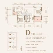 星河广场==D户型两房两厅一卫