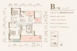 星河广场==B户型两房两厅两卫
