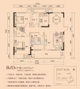 香山院==B3D3户型-三房两厅两卫