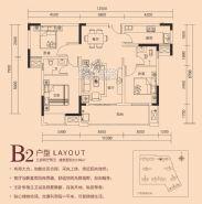 香山院==B2户型-三房两厅两卫