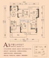 香山院==A3户型-四房两厅两卫