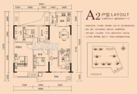 香山院==A2户型-三房两厅两卫