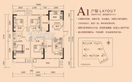 香山院==A1户型-四房两厅两卫