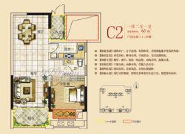 金湾·爱尚里==C2户型-一房两厅一卫