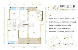 汇金壹号·孔雀湾==四房两厅两卫134.56㎡