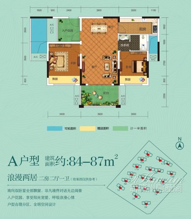 桃李春天:A户型两房两厅一卫