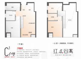 红点公寓==户型图