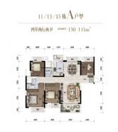 云星·公园大第==11/13/15/栋户型图