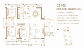 兴国嘉福·未来城==户型图