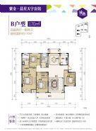 紫金·晨星天宇公馆==户型图