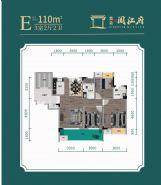 紫金·阅江府==E户型 110㎡三房平面图
