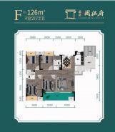 紫金·阅江府==F户型 126㎡四房平面图