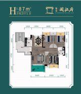 紫金·阅江府==H户型 87㎡三房平面图