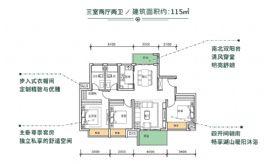 九里峰山【玖章】==户型图