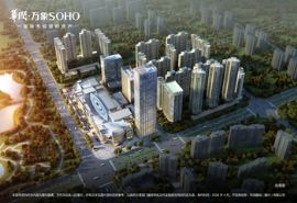华润中心·万象城