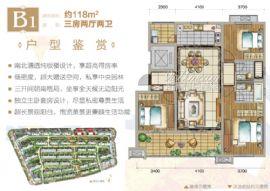 中海国际社区==B1户型三房两厅两卫
