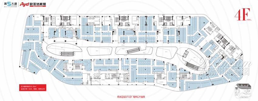 第5大道:商铺户型图