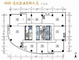 中创国际城==中创国际城写字楼平面图