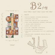 瑞晟·翡翠谷==B2户型二层