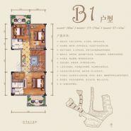 瑞晟·翡翠谷==B1户型二层