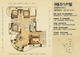 江湾1号==9栋D1户型四房两厅两卫