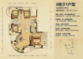江湾1号==6栋D1户型四房两厅两卫