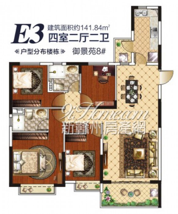 恒大四室两厅户型图图片