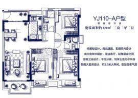 碧桂园联发·蓉江府==120平三房两厅两卫