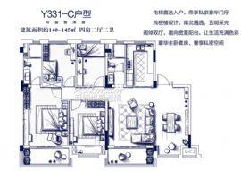 碧桂园联发·天荟公馆(蓉江府)==140-145平四房两厅两卫