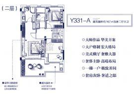 碧桂园联发·蓉江府==167平四房两厅两卫二层