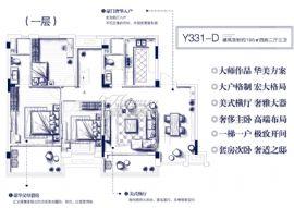 碧桂园联发·天荟公馆(蓉江府)==186平四房两厅三卫一层