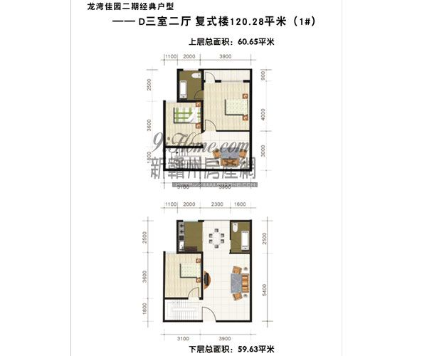 室二厅复式楼120.28平图片