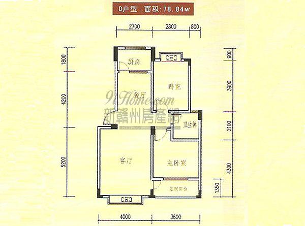 锦湖花园户型图:d户型