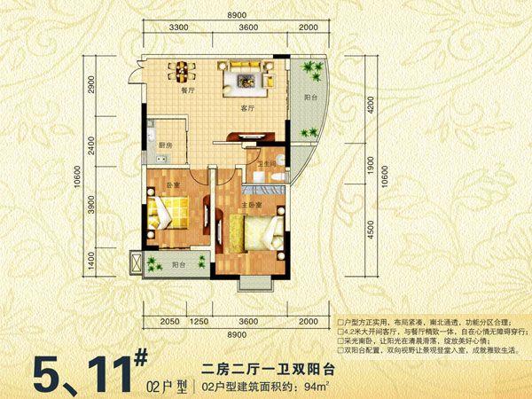 金鹏·怡和园(三期)==二房二厅一卫双阳台