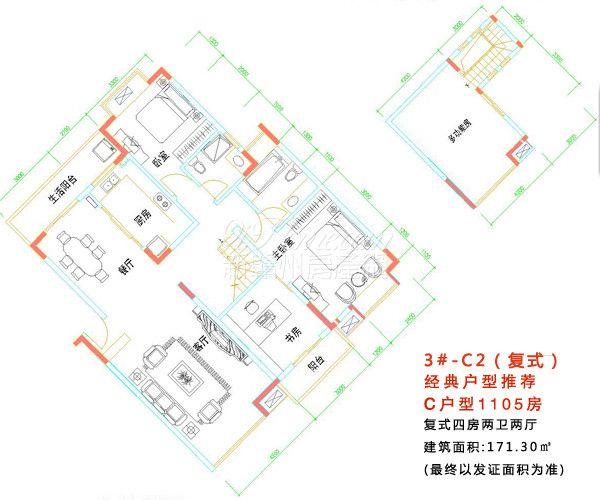 跨越·帝怡江景三期==3#楼C户型2(复式)-2