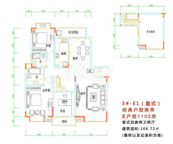 跨越·帝怡江景三期==3#楼E户型1(复式)-1