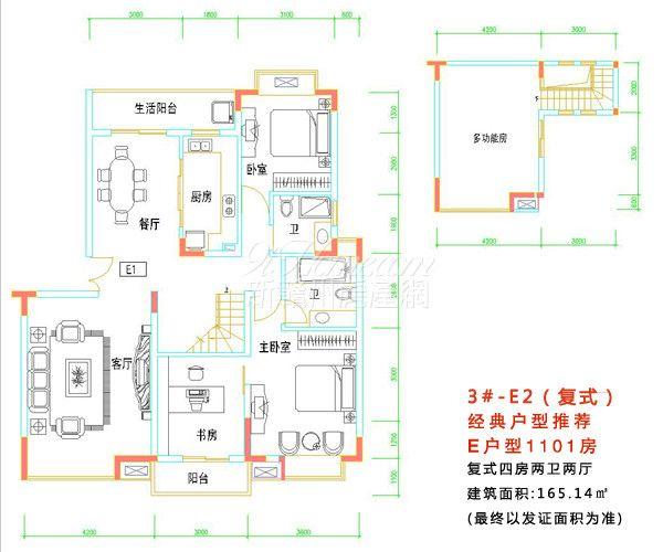 跨越·帝怡江景三期==3#楼E户型2(复式)-2