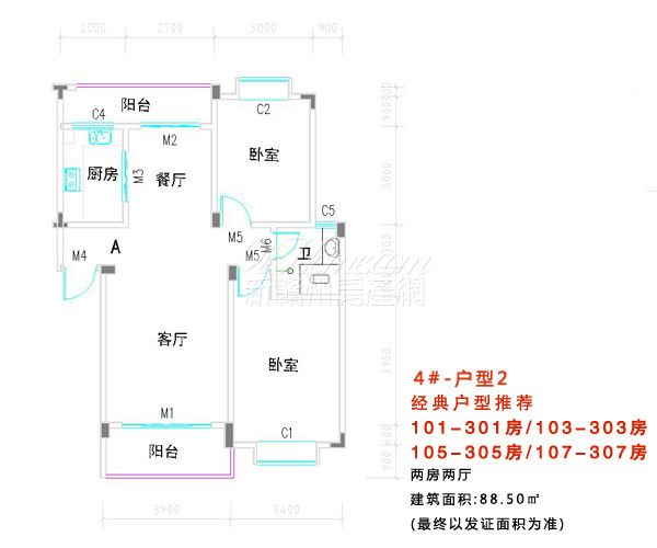 跨越·帝怡江景三期==4#楼户型2-1