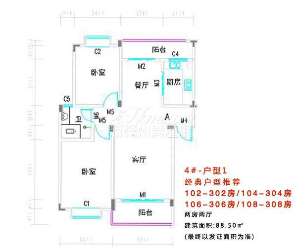 跨越·帝怡江景三期==4#楼户型-1
