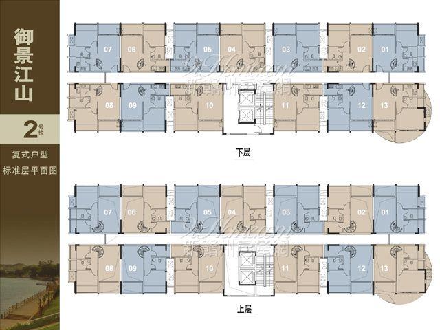 御景江山户型图:2#楼复式户型-标准层平面图