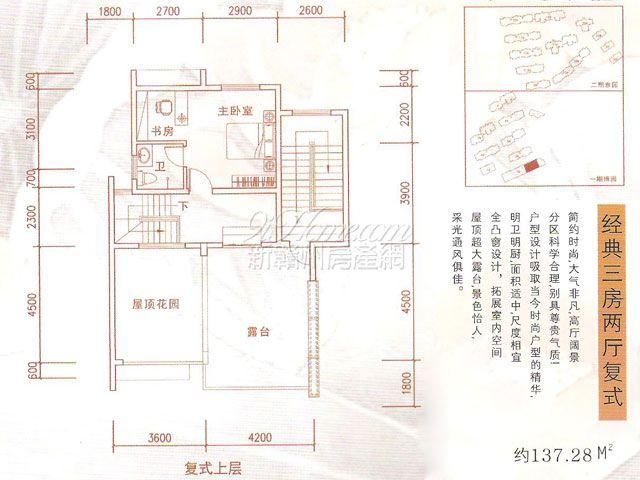 文庭华园==经典三房两厅复式上层