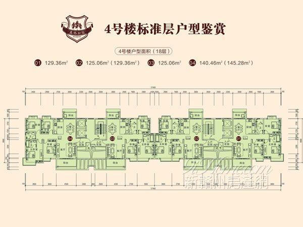 中廷·森林公馆