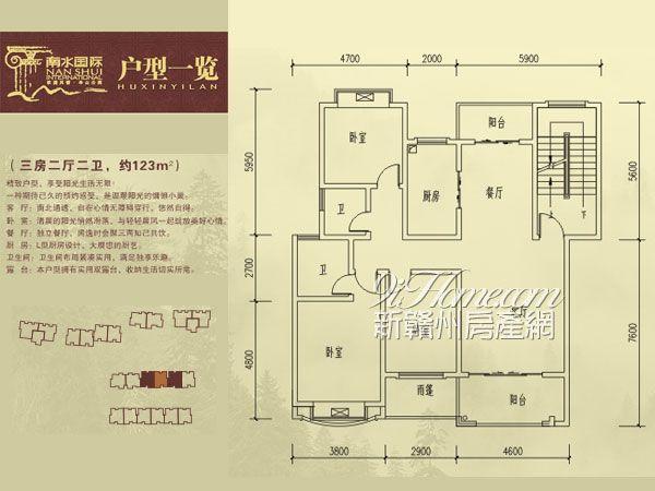 南水国际==三房两厅两卫-约123㎡