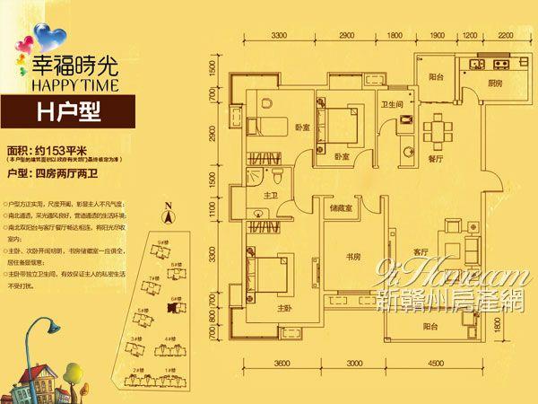 幸福时光_赣州雪坑窝房地产开发有限公司