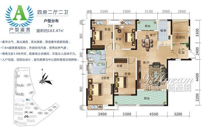 青岛市城阳区百埠庄源中盛地图