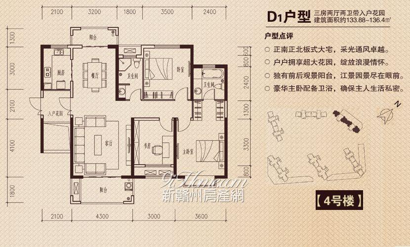 中祥·玖珑湾==三室两厅两卫4