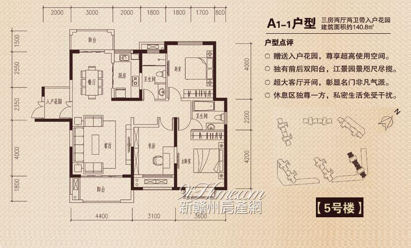 中祥·玖珑湾==三室两厅两卫3