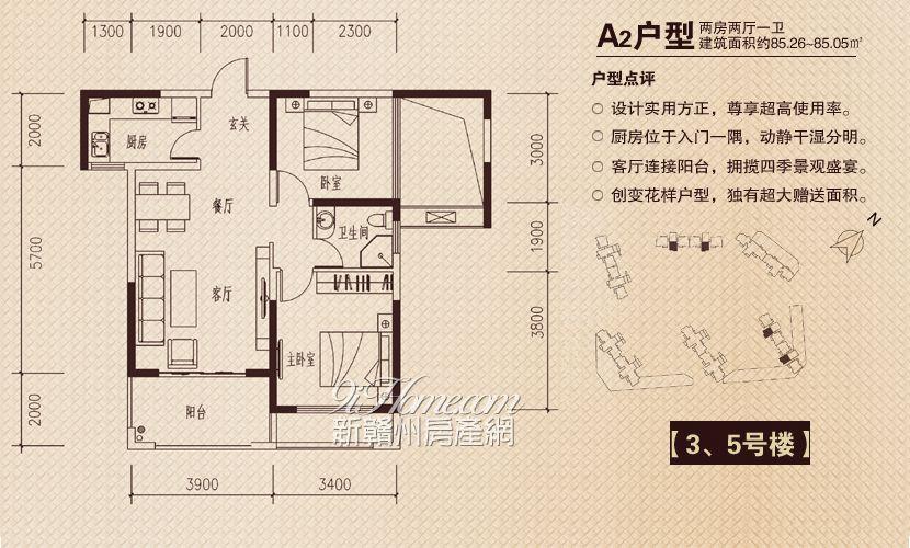 中祥·玖珑湾==两房两厅一卫4