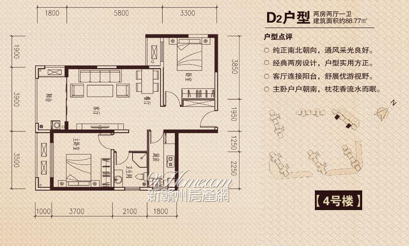 中祥·玖珑湾==两房两厅一卫3